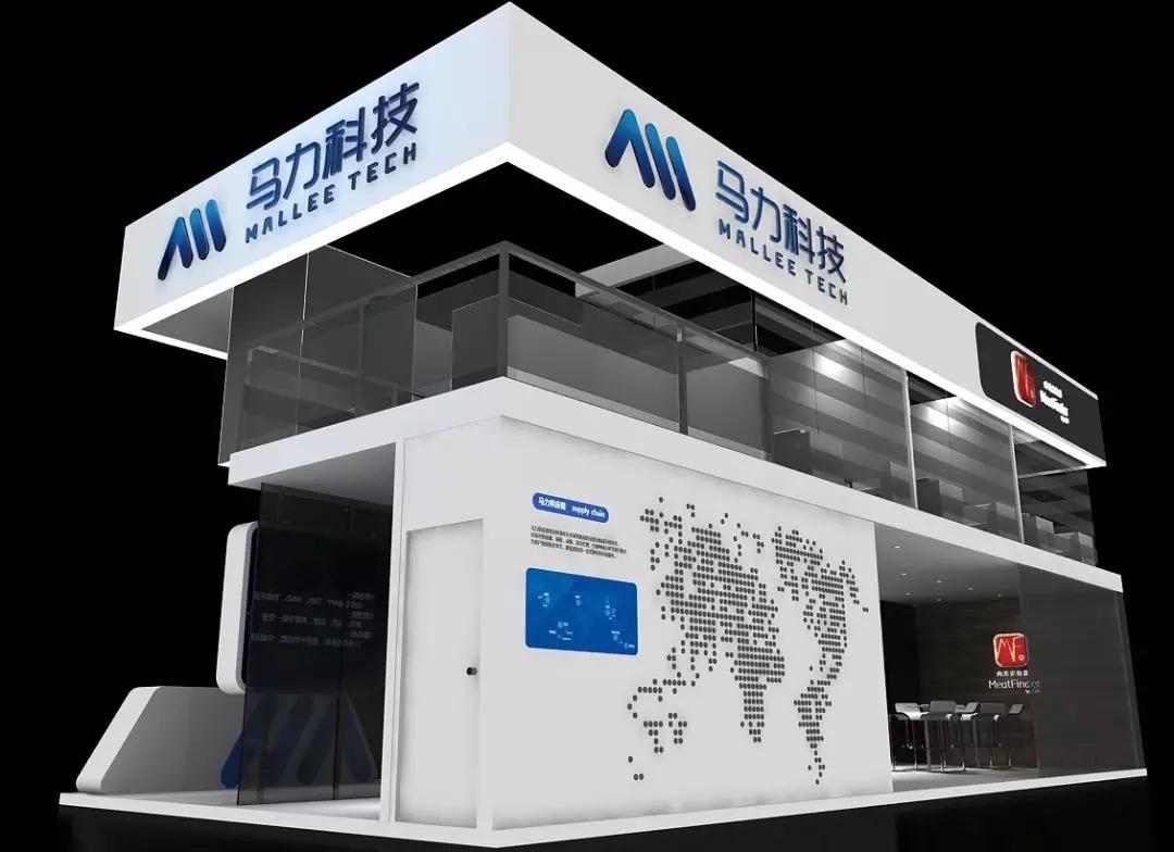 拥抱消费升级 马力科技将亮相十九届中国国际食品和饮料展览会