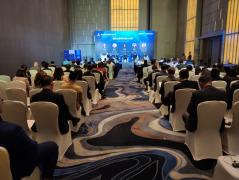 马力科技应邀出席德中国际创新孵化研讨会