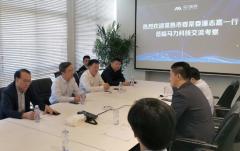 常熟市委常委潘志嘉考察马力科技产业互联网布局